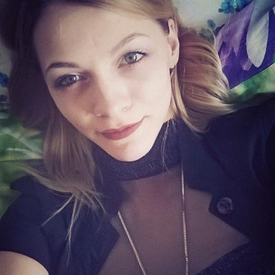 Ленка Богачёва