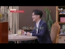 180429 Роун (SF9) @ Blind Date Cafe Ep. 5