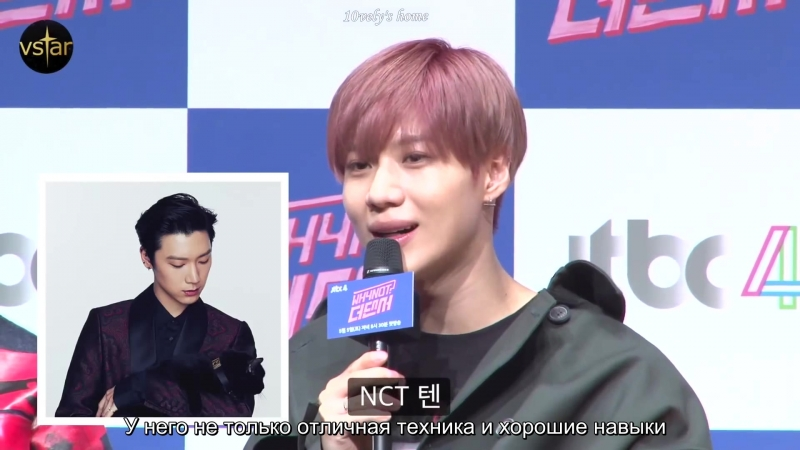 180502 'Why Not? The Dancer' Press conference | Taemin named the best idol dancer who stood out to him the most (Ten)