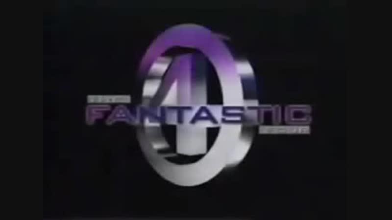 Фантастическая четверка (1994) (Трейлер) кино