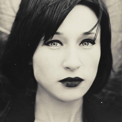 Lesya Yagafarova