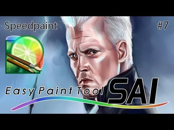 PaintTool SAI. Speedpaint 7. Портрет Гриндевальда
