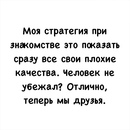 Виктория Трукшанина фото #4