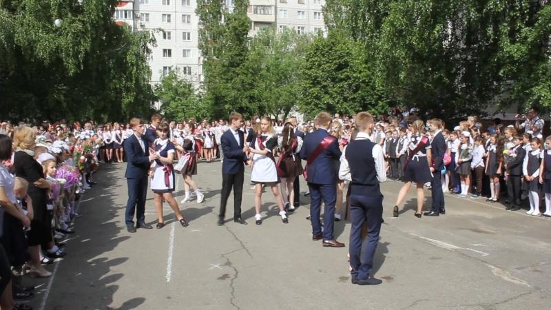 Старый Оскол, 21 школа, запуск шариков и школьный вальс