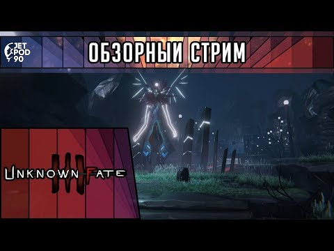 ОБЗОР игры UNKNOWN FATE Первый взгляд на приключенческий шутер с мистическим сюжетом от JetPOD90 смотреть онлайн без регистрации