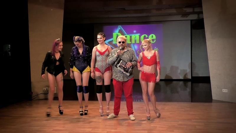 Награждение. Dance Star Festival - 15. 17 ноября 2018г.