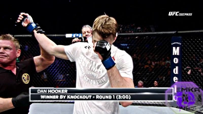 J. M. vs. D. H. | by MMA JUNGLE