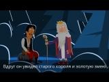 О цыгане и девяти воронах (мультфильм на польском, русские субтитры)_HD