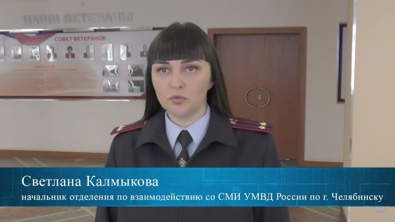 Zaderzhannaya_po_grabezham_i_razboyam