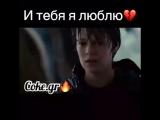 И тебя я люблю 😊