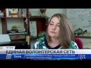 Единую базу волонтеров запустят в Казахстане до конца года.