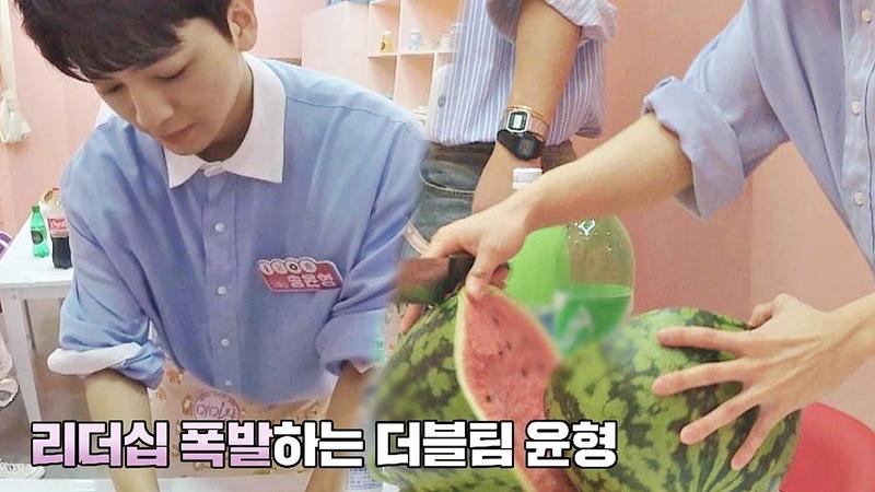 (멘붕) 송윤형(Song Yun-hyeong)x비아이(B.I) 메뉴에도 없는 화채 만들기★ 미미샵(MIMISHOP) 21회
