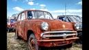 Забытые Автомобили В Эстонии - Приют Старой техники