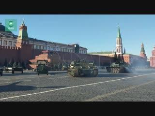 На Красной площади прошла генеральная репетиция торжественного марша.