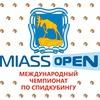Miass Open  2018