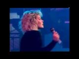 Kim Wilde - You Keep Me Hanging On (1986)