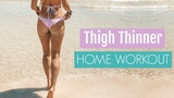 Thigh Thinner Workout - SHAPE UP &amp TONE YOUR LEGS Rebecca Louise