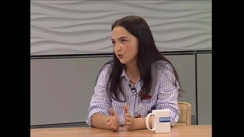 ГТРК ЛНР. Утро Донбасса. К. Лобачева. 23 мая 2018
