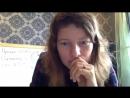 Live: Женское счастье | Психология