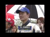 D1GP 2006 Rd.7 at Fuji Speedway 1.
