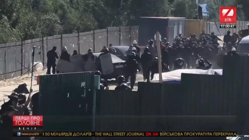 Тітушки проти поліції Масова бійка на Осокорках Перші про головне Вечір 17 00 за 22 09 18