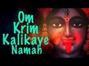 Kali Beej Mantra 108 Times Kali Bhajan Kali Stotras Durga Mantra
