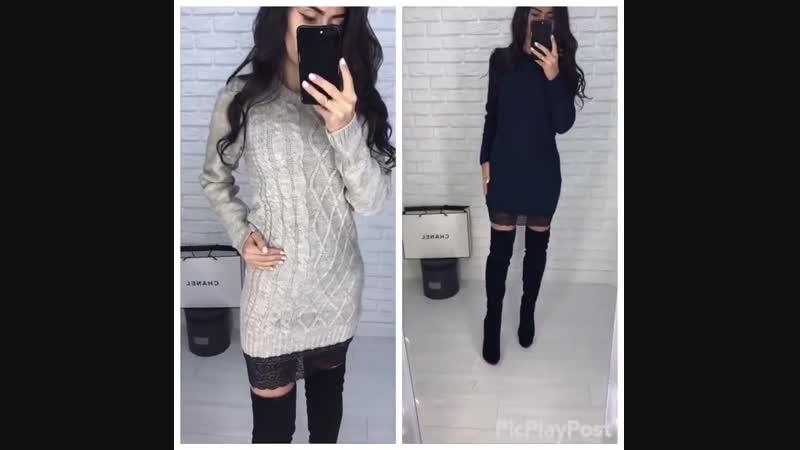 Вязаное платье-туника Цена 2000 60 шерсть 40 акрил Цвета темно-синий, джинс, бежевый