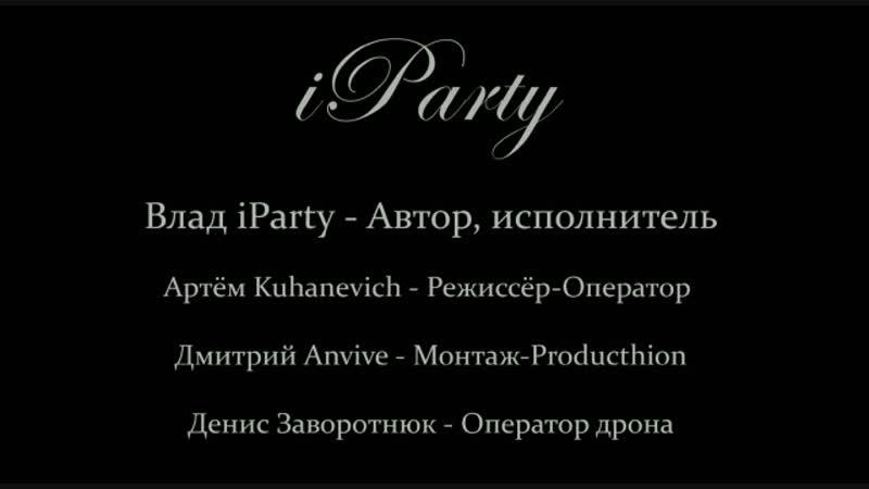 Клип @tourerv_khabarovsk