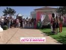 Выступлением юных талантов из Творческой Мастерской Сестёр Толмачевы на презентации журнала ДЕТИ В МАЛИНЕ
