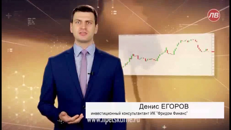Блок финансовых новостей на телеканале Липецкое время от 15.07.2018 с Денисом Егоровым