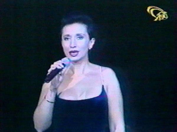 Ирина АЛЛЕГРОВА, БЕЗОТВЕТНАЯ ЛЮБОВЬ, Шоу-программа Столик на двоих, Луганск, 1998