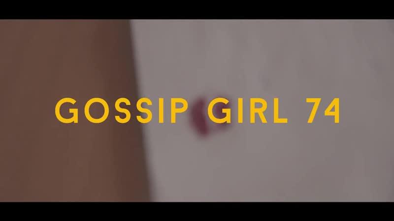 GOSSIP GIRL SENETY FOUR - GGSF (промо-ролик)