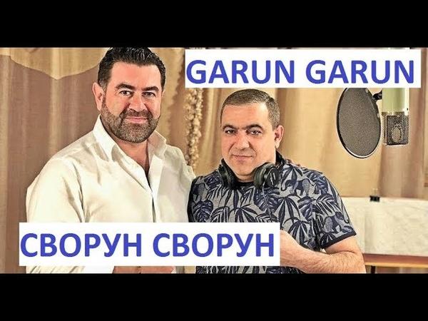 Безумная любовь армян к азербайджанской музыке