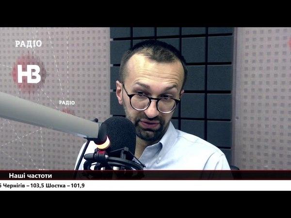 Микола Голомша та Сергій Лещенко про спецоперацію СБУ і вбивство Бабченка
