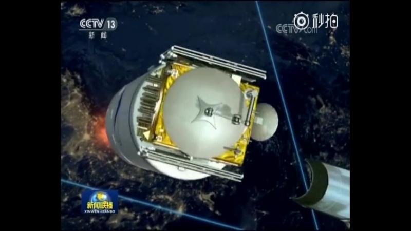 CCTV 13 今天(12时23分)