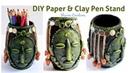 DIY Pen Stand/ DIY Newspaper and Shilpkar Clay Pen Stand/ Newspaper Pen Stand/ Tribal Art using Clay