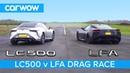 Lexus LFA vs Lexus LC500 DRAG RACE ROLLING RACE BRAKE TEST
