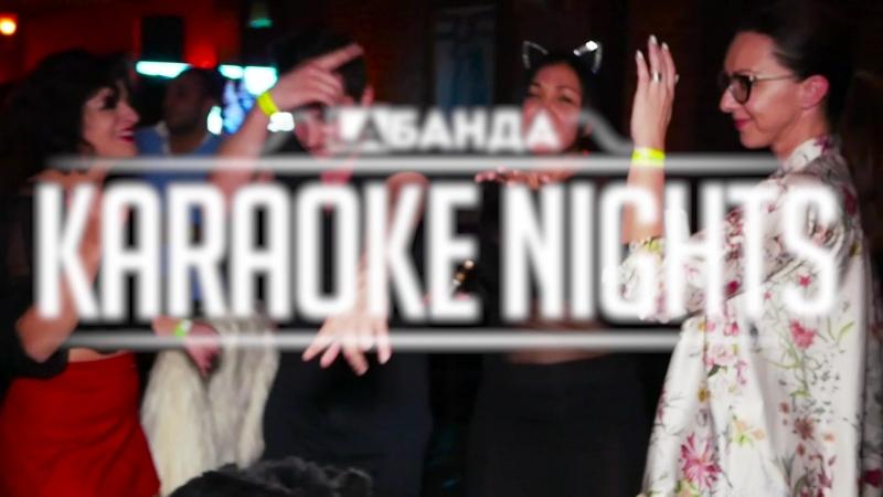 """""""Rock Star"""" Karaoke Party, April 27"""