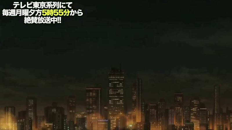 Beyblade burst chouzetsu EP 12:Shu in chouzetsu