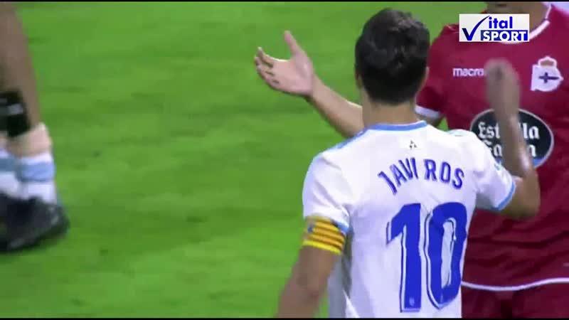 Кубок Испании 3 раунд Обзор