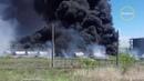Пожар в нефтебазе