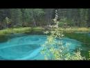 Голубое гейзерное озеро 797 км Чуйского тракта