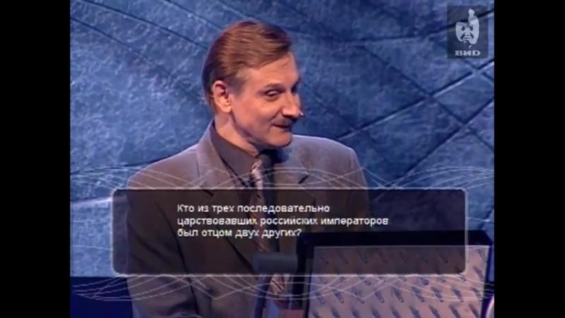 Русская рулетка Выпуск 42(10.05.2003)