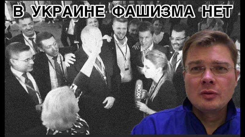 Семченко. Депутаты Рады зиговали в ПАСЕ и опозорились на всю Европу с пением гимна