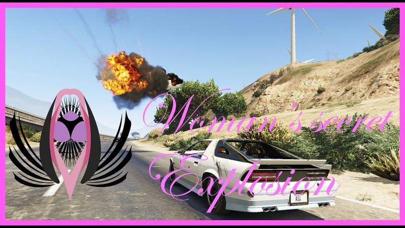 GTA 5 Online Womans secret — Explosion