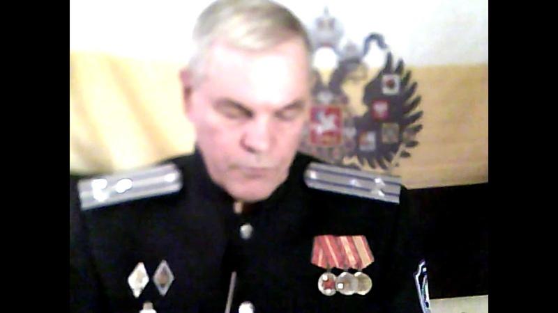 Обустройство государства Руси державной