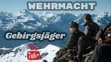 Wehrmacht Gebirgsj