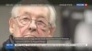 Новости на Россия 24 • Скончался выдающийся польский кинорежиссер Анджей Вайда