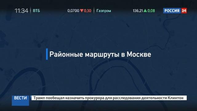 Новости на Россия 24 • Трудовые будни начались на Магистрали
