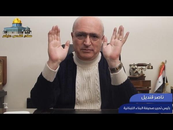 ستون دقيقة مع ناصر قنديل الحلقة ال 13 15 2 2019